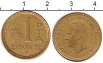Изображение Дешевые монеты Испания 1 песета 1980 Медно-никель VG