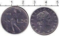 Изображение Дешевые монеты Италия 50 лир 1979 Медно-никель VF-