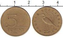 Изображение Дешевые монеты Венгрия 5 форинтов 2000 Медно-никель VF-