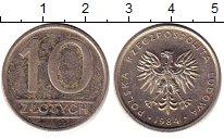Изображение Дешевые монеты Польша 10 злотых 1984 Медно-никель VF