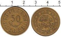 Изображение Дешевые монеты Тунис 50 миллим 1960 Латунь VF