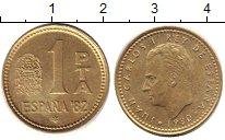 Изображение Дешевые монеты Европа Испания 1 песета 1980 Латунь XF-