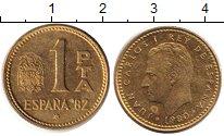 Изображение Дешевые монеты Европа Испания 1 песета 1980 Медно-никель XF+