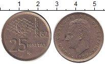 Изображение Дешевые монеты Испания 25 песет 1980 Медно-никель VF