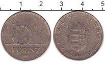 Изображение Дешевые монеты Венгрия 10 форинтов 1994 Медно-никель VF+