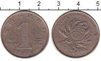 Изображение Дешевые монеты Азия Китай 1 юань 2008 Медно-никель VF+