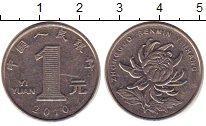 Изображение Дешевые монеты Азия Китай 1 юань 2010 Железо XF-