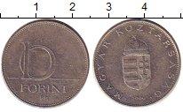 Изображение Дешевые монеты Венгрия 10 форинтов 2006 Медно-никель VG