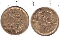 Изображение Дешевые монеты Европа Испания 5 песет 1996 Медно-никель XF