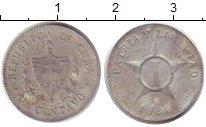 Изображение Дешевые монеты Куба 1 с 1981 Алюминий XF