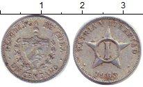Изображение Дешевые монеты Куба 1 сентаво 1963 Алюминий VF