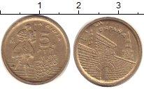 Изображение Дешевые монеты Европа Испания 5 песет 1996 Медно-никель Fine