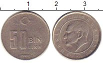 Изображение Дешевые монеты Турция 50 лир 2002 Медно-никель VG
