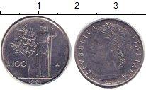 Изображение Дешевые монеты Италия 100 лир 1991 Медно-никель VF-