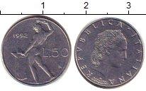 Изображение Дешевые монеты Италия 50 лир 1992
