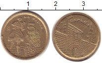 Изображение Дешевые монеты Европа Испания 5 песет 1996 Медно-никель VF+