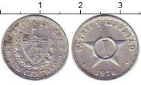 Изображение Дешевые монеты Северная Америка Куба 1 сентаво 1973 Алюминий EF