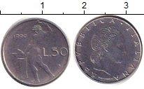 Изображение Дешевые монеты Италия 50 лир 1990 нержавеющая сталь XF