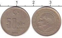 Изображение Дешевые монеты Азия Турция 50 лир 2002 Медно-никель VG