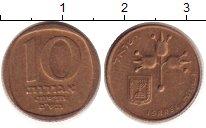 Изображение Дешевые монеты Израиль 10 агор 1980 Латунь VF+