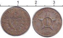 Изображение Дешевые монеты Куба 1 сентаво 1979 Алюминий VF
