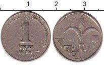 Изображение Дешевые монеты Израиль 1 агор 1985 Алюминий VF