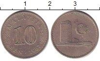 Изображение Дешевые монеты Малайзия 10 сен 1967 Медно-никель VF-