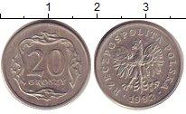 Изображение Дешевые монеты Польша 20 грош 1992 Алюминий VF-