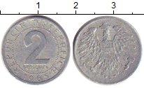 Изображение Дешевые монеты Австрия 2 гроша 1965 Алюминий VF-