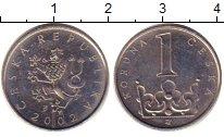 Изображение Дешевые монеты Чехия 1 крона 2002 Медно-никель AUNC