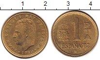 Изображение Дешевые монеты Европа Испания 1 песета 1980 Медно-никель XF
