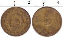 Изображение Дешевые монеты Европа Югославия 10 динар 1955 Медно-никель XF