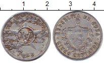 Изображение Дешевые монеты Куба 5 сентаво 1986 Алюминий EF
