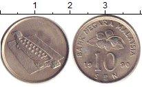 Изображение Дешевые монеты Азия Малайзия 10 сен 1990 Медно-никель XF