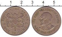 Изображение Дешевые монеты Кения 1 шиллинг 1971 Медно-никель XF-