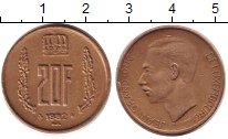 Изображение Дешевые монеты Европа Люксембург 20 франков 1982 Бронза XF-