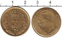 Изображение Дешевые монеты Европа Люксембург 5 франков 1987 Латунь XF