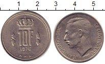 Изображение Дешевые монеты Люксембург 10 франков 1976 Медно-никель XF