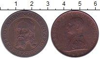 Изображение Монеты Европа Мальтийский орден 10 грани 1975 Бронза UNC-