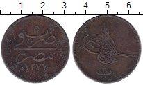 Изображение Монеты Египет 20 пар 1864 Бронза XF- Абдул Азиз
