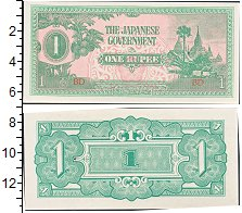 Изображение Банкноты Мьянма Бирма 1 рупия 1942  UNC