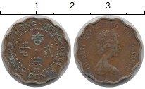 Изображение Дешевые монеты Гонконг 20 центов 1980 Медь VF-