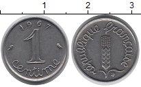 Изображение Дешевые монеты Франция 1 сантим 1967 нержавеющая сталь XF