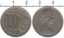 Изображение Дешевые монеты Австралия 10 центов 1959 Медно-никель VF+