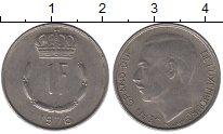 Изображение Дешевые монеты Люксембург 1 франк 1976 Медно-никель VF+