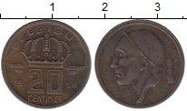 Изображение Дешевые монеты Европа Бельгия 20 сентим 1958 Медь VF