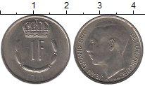 Изображение Дешевые монеты Люксембург 1 франк 1981 Медно-никель VF