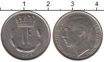 Изображение Дешевые монеты Люксембург 1 франк 1983 Медно-никель XF-