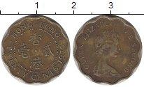 Изображение Дешевые монеты Гонконг 20 центов 1975 Медь VF