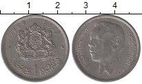 Изображение Дешевые монеты Африка Марокко 1 дирхем 1969 Медно-никель VF+